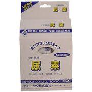 化粧品用 尿素 50g×3包