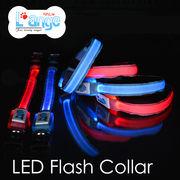 【L'ange】LED フラッシュ カラー XL