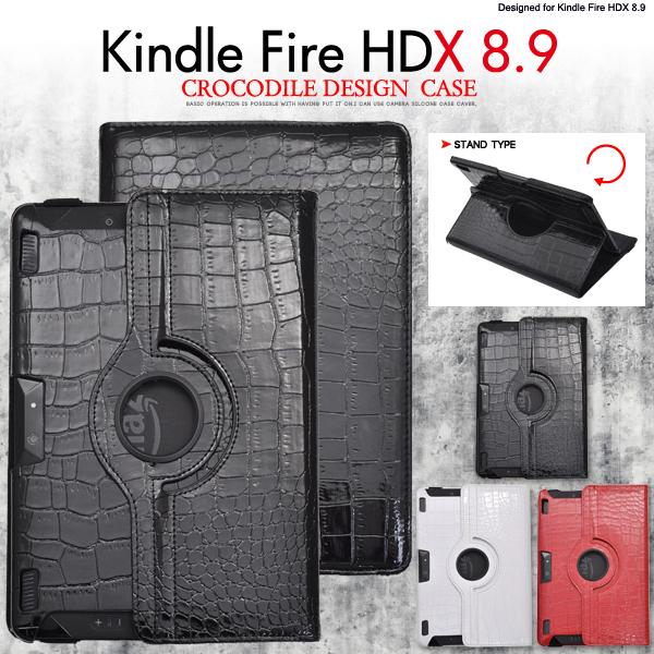<タブレット用品>回転式スタンド付き! Kindle Fire HDX 8.9用クロコダイルレザーデザインケース