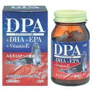 DPA+DHA+EPAカプセル