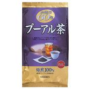 お徳用60包プーアル茶