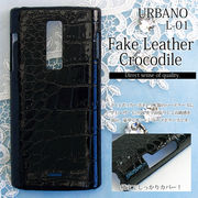 【L01/PUレザー】au URBANO L01(アルバーノ) PUレザークロコ全面張りケース