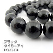 ブラックタイガーアイAA【丸玉】10mm【天然石ビーズ・パワーストーン・1連販売・ネコポス配送可】