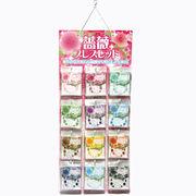 【ブレスレット】薔薇12種類(各3本/計36個)&紙製什器&品切れ札セット販売