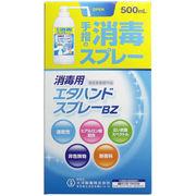 [メーカー欠品] 消毒用 エタハンドスプレー 500mL