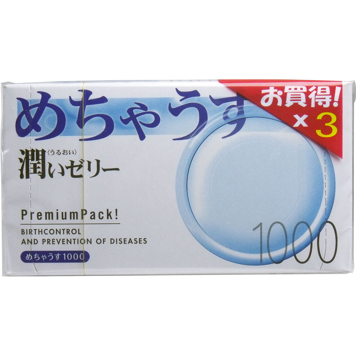 めちゃうす コンドーム 1000×3個パック