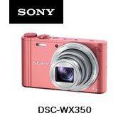 ソニー デジタルカメラ サイバーショット DSC-WX350 (P) [ピンク] 【Wi-Fi機能】