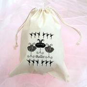 バレエ【巾着】ナチュラルLサイズ/トーシューズバッグ.バレエシューズ袋チュチュバレリーナ衣装柄小袋