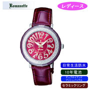 【ROMANETTE】ロマネッティ レディース腕時計RE-3522L-4 アナログ表示 10年電池 日常生活用防水