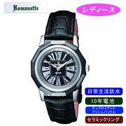 【ROMANETTE】ロマネッティ レディース腕時計RE-3521L-1 アナログ表示 10年電池 日常生活用防水