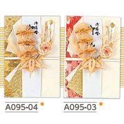 【ご紹介します!伝統の水引を使用した金封!水引飾りのボリュームがあり豪華な大判サイズ】ご結婚御祝用!