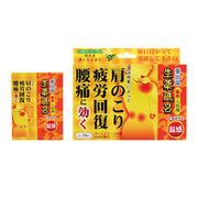 薬用入浴剤 薬治湯・生薬風呂(温感タイプ・10包入)/日本製 sangobath