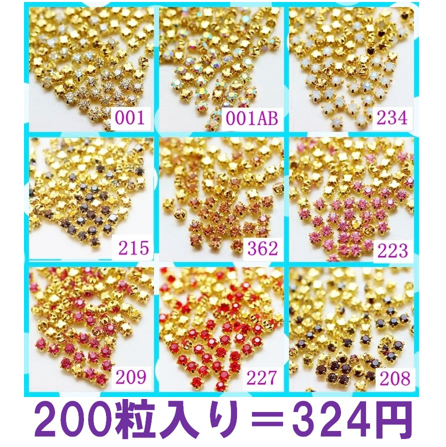 【ゴールド座付きビジューアクセサリーパーツ】A級品ガラスラインストーン使用3mm〜7mm