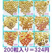 【ゴールド座付きビジューアクセサリーパーツ】A級品ガラスラインストーン使用3mm~7mm