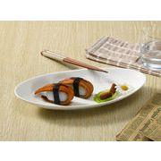 【強化】 細長い楕円皿(11号)  パスタ皿/白食器