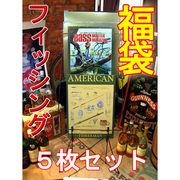 【福袋】アメリカンブリキ看板5枚セット フィッシング2 14700円相当