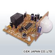 【実用ユニットキット】リレー付き人体感知センサー