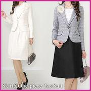 【A3-AS】ミックスツイード3Pスーツ(c562302) ママ(母)用セレモニースーツ