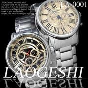 【ケース・保証書付】◆腕時計 自動巻 メタルバンド 24針 DAY&DATE 日付 曜日 ◇LA-0001
