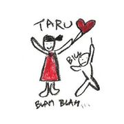 韓国音楽 Taru(タル)- Blah Blah [Mini Album]