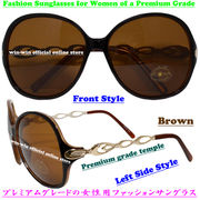大人気モデル☆プレミアムグレードの女性用のオシャレなファッションサングラス