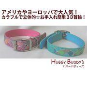 セール品※ドロップシッピングOK★3Dドッグカラー(犬用首輪) さかなのうろこ ブルー/ピンク Mサイズ
