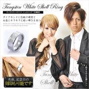 【画像転載可】ダイヤモンドに匹敵の輝き タングステンリング タングステン リング METALEVOLUTION