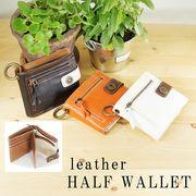 【大特価】本革二つ折り財布 イタリア製牛革アルファソフト ハーフウォレット【キーズ】【Keys】