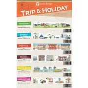 Yano design 2015 マスキングテープ TRIP & HOLIDAY 日本製 20mm*5m cut-out masking tape