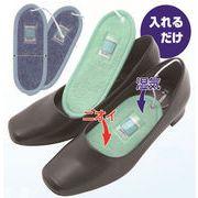 除湿くんシリーズ 消臭・除湿靴用シート ブルー
