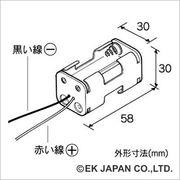 【工作周辺パーツ】単3×4電池ボックス[角型]