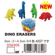 【アメ雑 雑貨】DINO イレーサー 文房具 おもしろ 消しゴム 恐竜 ステーショナリー