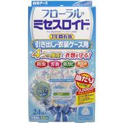 フローラルミセスロイド 引き出し・衣装ケース用防虫剤 1年間有効 ホワイトアロマソープの香り 24個入
