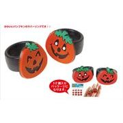 Pumpkin Rubber Ring かぼちゃの指輪