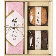 和菓子タオル ようかん(桜)きなこもち・おはぎ(ハンドタオル3枚) tot1002901【一個単位販売】