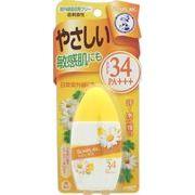メンソレータム サンプレイ ベビーミルク 【 ロート製薬 】 【 UV・日焼け止め 】