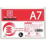 ハードカードケースA7・3P 435-11