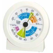 《日本製》【熱中症・インフル表示付き】生活管理温湿度計