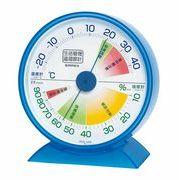 《日本製》【定番スケルトン】生活管理温・湿度計