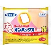 はるオンパックスミニ10袋 【 エステー 】 【 カイロ 】