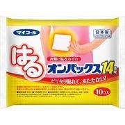 はるオンパックス10袋 【 エステー 】 【 カイロ 】