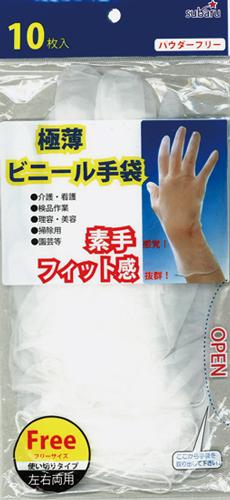 極薄ビニール手袋 10枚入 227-24
