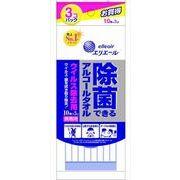 エリエール除菌できるアルコールタオルウイルス除去用携帯用10枚×3P