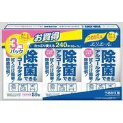 エリエール除菌できるアルコールタオルつめかえ用80枚×3P 【 大王製紙 】 【 ウェットティッシュ 】