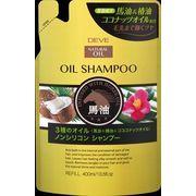 ディブ 3種のオイル シャンプー(馬油・椿油・ココナッツオイル) 400ML  【 シャンプー 】