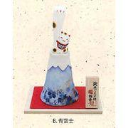 【ご紹介します!ほっこりかわいい!天まで届け招き猫(3色)】B.青富士