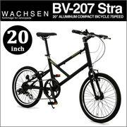WACHSEN ヴァクセン 20インチアルミコンパクトサイクル 7段変速 Stra(ストラ) BV-207