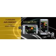 セルスター GPSレーダー探知機 AR-590ST