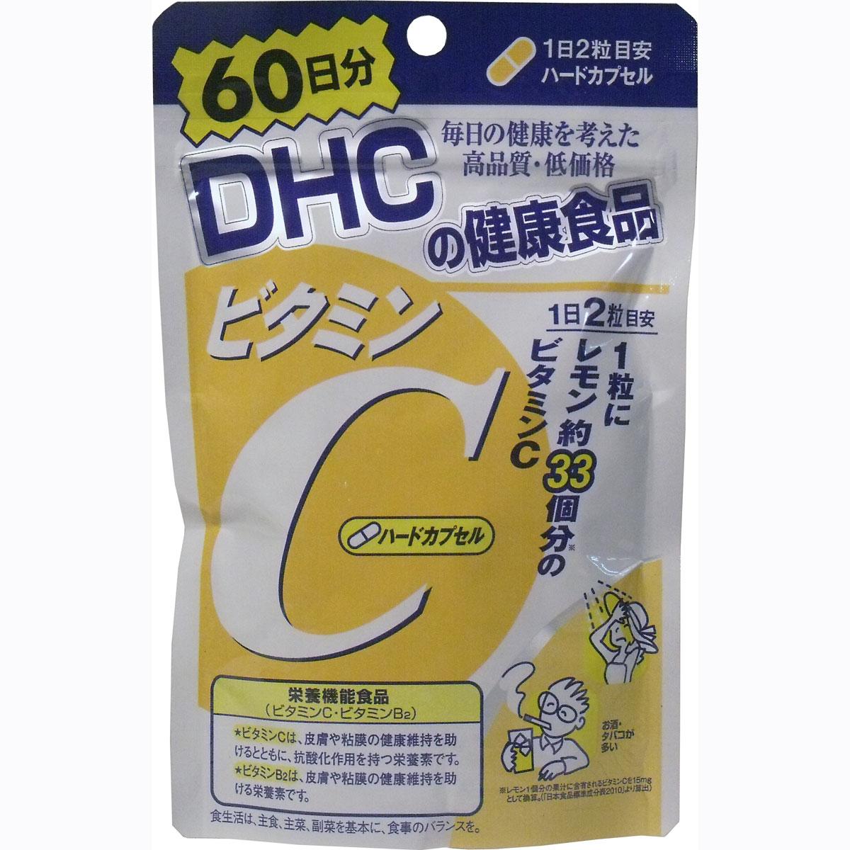 ※[メーカー欠品] [2月25日まで特価]DHC ビタミンC(ハードカプセル) 120粒 60日分