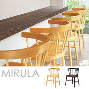 【木製ダイニングチェア】ミルラ MIRULA